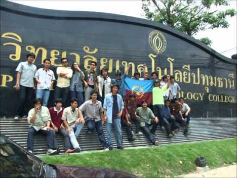 เทคโนปทุมสายธัญญะ 19/สิงหาคม/2555