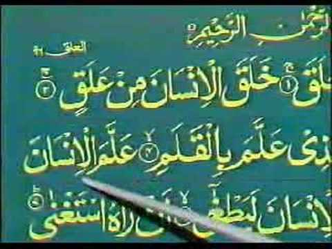Learn Quran in Urdu 38 of 64
