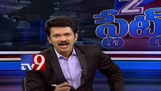 2 States Bulletin || Top News from Telugu States || 21-03-2018