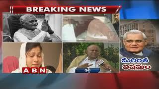 Dr Pentapati Pullaraoabout Atal Bihari Vajpayee's political life | Face to Face