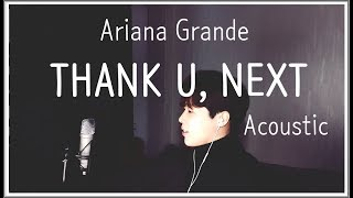 Ariana Grande - thank u, next ( cover by ELIIT )