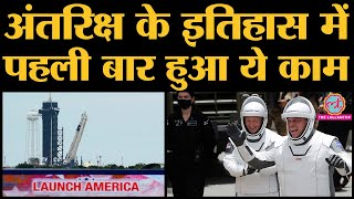 Elon Musk की कंपनी SpaceX का पहला Human Space Mission | Demo 2 । NASA । ISS | Crew Dragon Launch