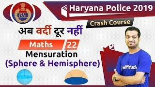 12:30 PM - Haryana Police 2019   Maths by Naman Sir   Mensuration (Sphere & Hemisphere  )