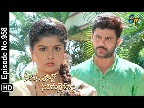 Seethamma Vakitlo Sirimalle Chettu | 27th September 2018 | Full Episode No 958 | ETV Telugu