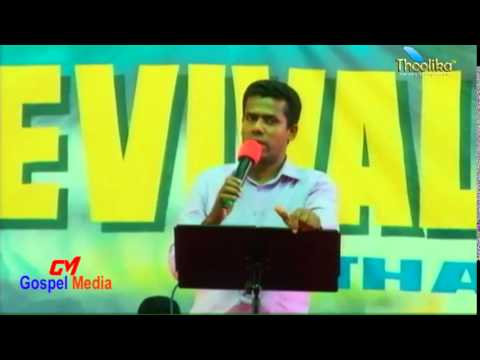 Kerala Revival Fire 2014 -  Day  NINE Evening Section