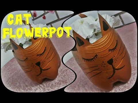 【DIY】是非作りたい簡単に作れるペットボトル植木鉢