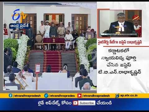 Justice Radhakrishnan Sworn In As Chief Justice Of AP And Telangana High Court