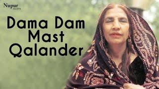 Dama Dam Mast Qalander - Reshma | Best Of Reshma | Nupur Audio