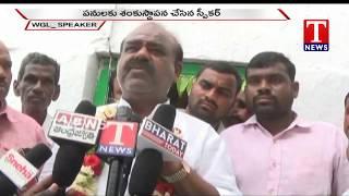 Speaker Madhusudhana Chary Visits Shayampeta | Telangana  live Telugu