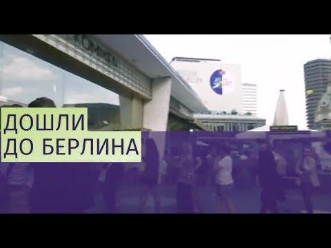 В Берлине состоялась премьера российскго фильма «Собибор»