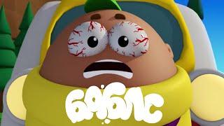 ПУЗЫРИ (Баблс) - Буль-Буль и газировка (13 серия) Новый мультфильм для детей