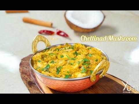 Mushroom Chettinad | How To Make Mushroom Chettinad | Mushroom Chettinad Recipe