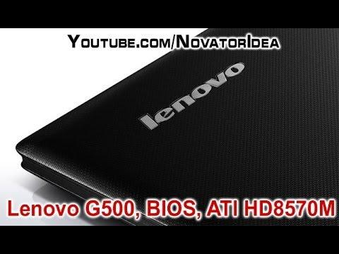 Lenovo g500. вход в BIOS. установка драйверов на ATI HD8570M