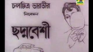 Chaddabeshi-1971