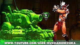 МАТРИЧНЫЙ КИБОРГ-ТАНК в Mortal Kombat Project - Leviathan arcade ladder