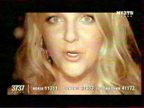 H2O - Глаза (МУЗТВ 2005)