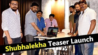 Director Maruthi Launched the First Character Nithya Teaser of Shubhalekha | Latest Movies News