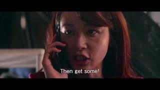 Love Disease (Ai no yamai) international theatrical trailer