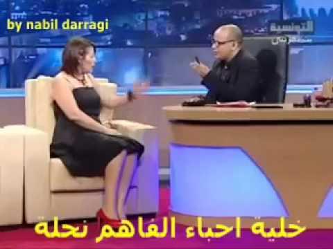 فضيحة في قناة التونسية Music Videos