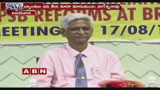 Allahabad Bank GM Nageswara Rao Meeting Over Banking Systems