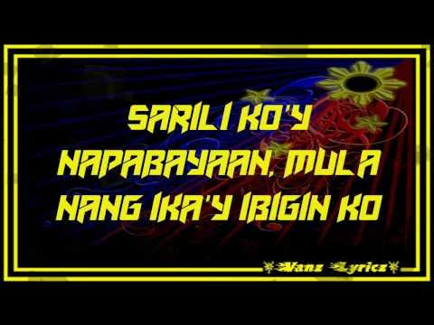 Bugoy Drilon - Nang Dahil Sa Pag-ibig - Lyrics