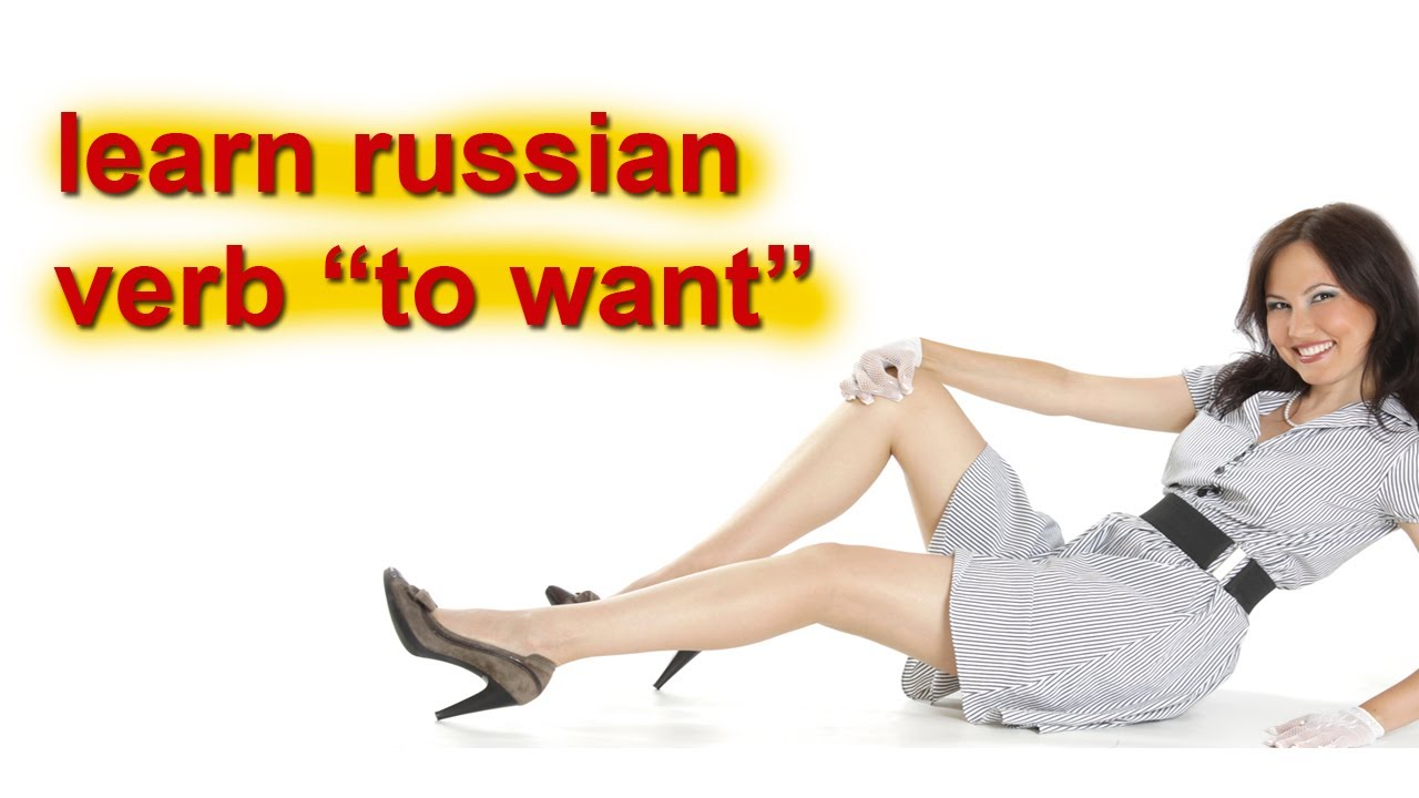 For Wanting To Study Russian 99