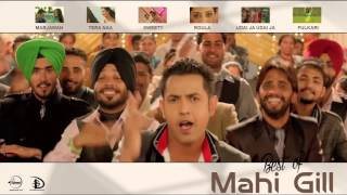 Best of Mahi Gill | Video Jukebox | Punjabi Song Collection | Speed Records