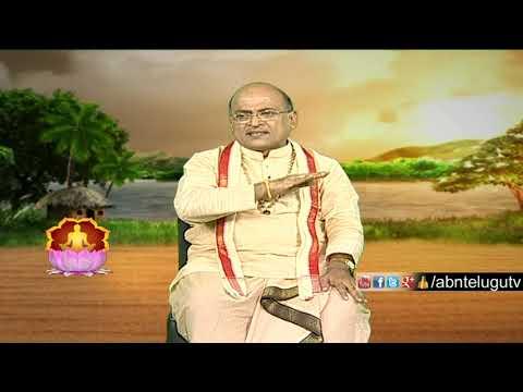 Garikapati Narasimha Rao | Nava Jeevana Vedam | Full Episode 1416 | ABN Telugu