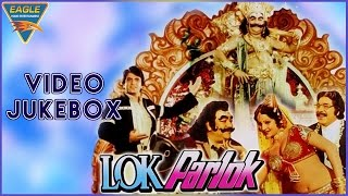 Lok Parlok Movie || Video Songs Jukebox || Jeetendra, Jayapradha, Jayamalini || Eagle Hindi Movies