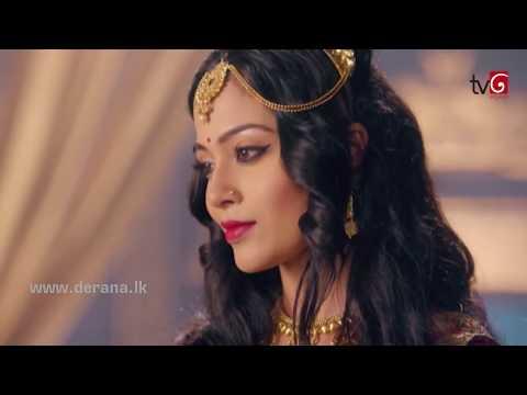 Hade Ridum Dee | Prithvi Maha Raja | Teledrama Song