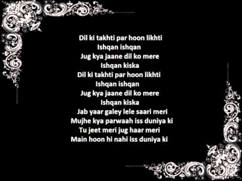 Tumhi  Ho Bandhu Cocktail karaoke Original with lyrics instrumental...