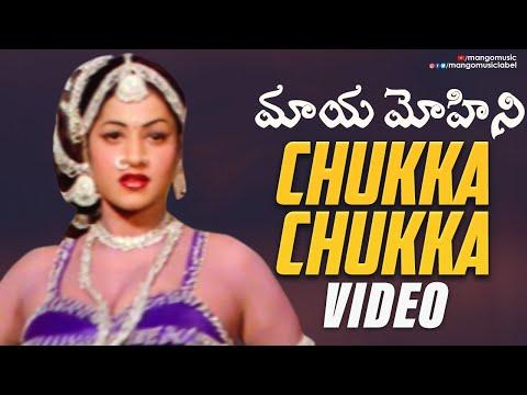 Maya Mohini Movie Songs - Chukka Chukka Song - Silk Smitha, Sudhakar, Narasimharaju video