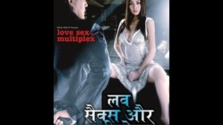 LOVE SEX AUR MULTIPLEX 2012 HOLLYWOOD MOVIE  IN HINDI DUBBED.