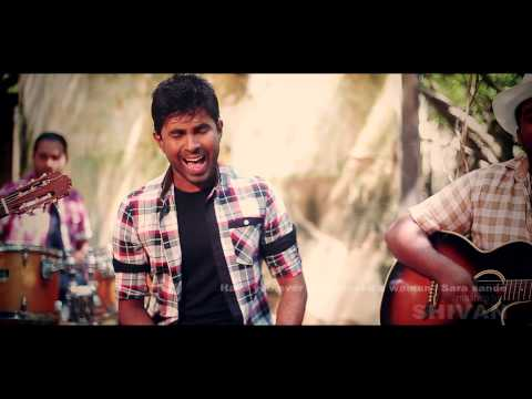 Have You Ever Really Loved A Woman  Sara Sande Mashup  By Shivantha Fernando video
