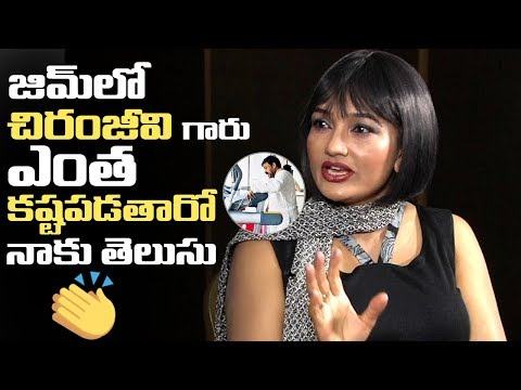 Actress Ramya Sri About Mega Star Chiranjeevi Hard Work In GYM | Manastars