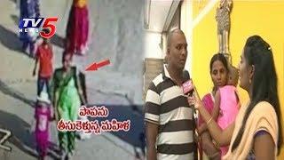 తల్లిదండ్రుల ఒడిని చేరిన చిన్నారి నవ్యశ్రీ..! | Navyasri  Parents Face To Face