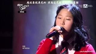 The Voice Kids Korea 05