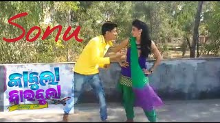 download lagu Sonu Song Odia  Kabula Barabula  Dance  gratis
