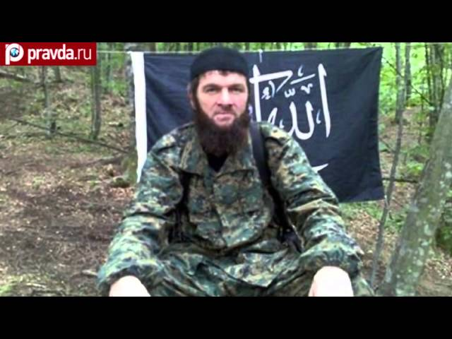 US backed fighters in the North Caucasus