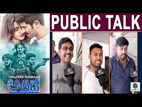 Athade Movie Public Talk | Dulquer Salman | Neha Sharma | Latest 2018 Telugu Movie Review & Response