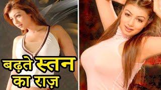 स्तन के अंदर Silicon Implant करवाकर Bollywood Actress हैं इतना Hot