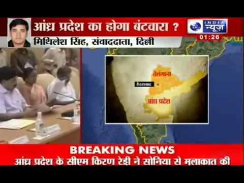 Telangana  Andhra Pradesh Chief Minister meets Sonia Gandhi