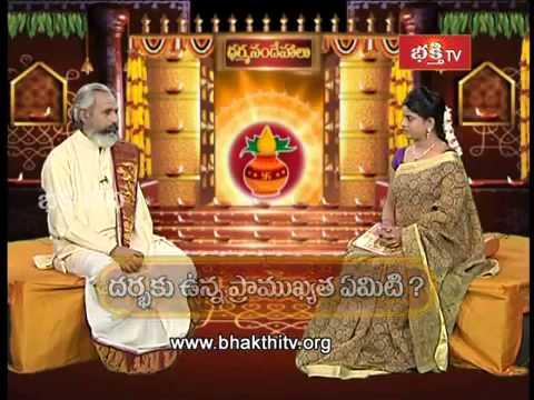 How to Remove Shani Prabhava Effects   Dharma Sandehalu Photo Image Pic