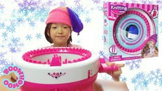 중국에서 온 선물 택배7 -뜨개질 놀이 장난감/Kids Knitting Machine Loom/キッズ用編み機 Loom