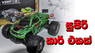 Xinlehong 4WD High Speed Racing Car Remote Control Monster Truggy RC Off Road