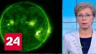 Мощная вспышка на Солнце: что грозит землянам?