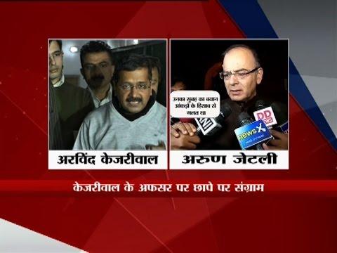 Bada Prashn: Do you think Modi government is targeting CM Arvind Kejriwal?