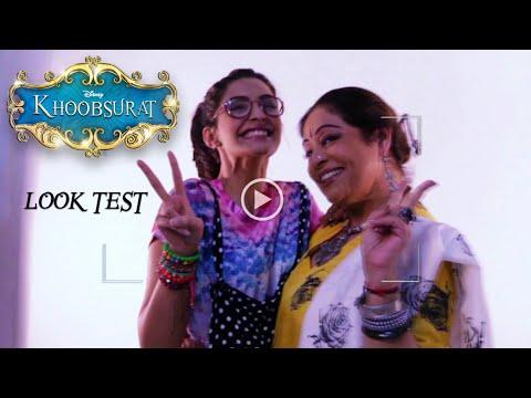 Khoobsurat Look Test | Sonam Kapoor, Fawad Khan, Kirron Kher & Ratna Pathak