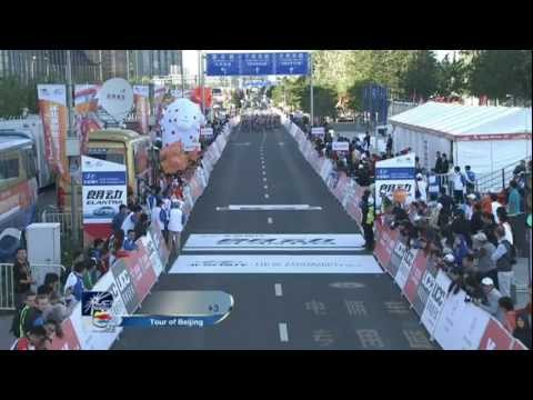 Tour of Beijing HIGHLIGHTS - Stage1