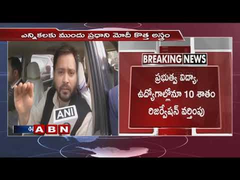 BC Community Leader R Krishnaiah Responds over Modi Govt approves10 Reservations for EBC |ABN Telugu